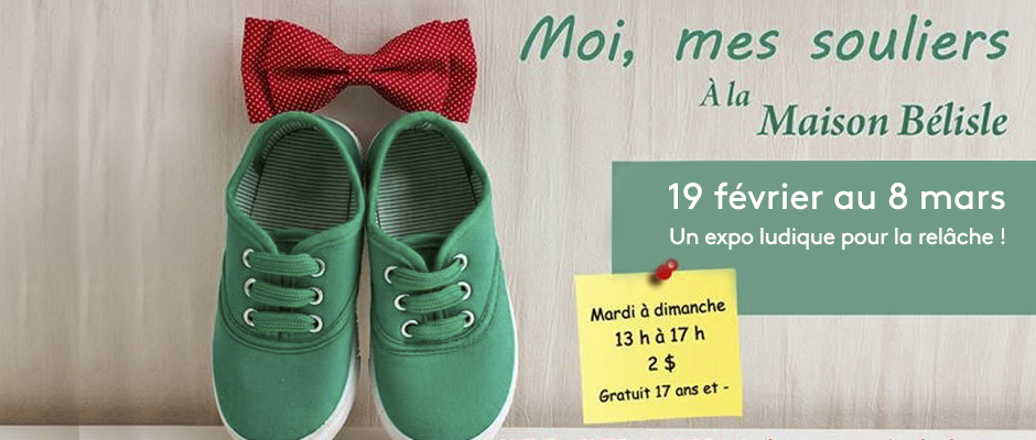 Exposition : Moi, mes souliers